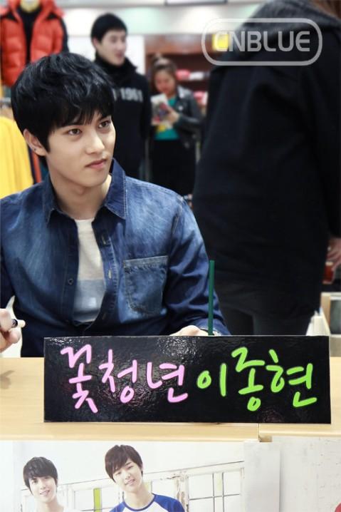 JH (5)